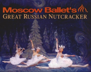Moscow Ballet photo 2