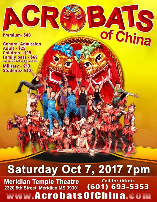 Acrobats of China 2017 8i5x11 jpg Complete