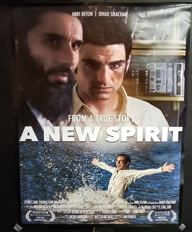 MOVIE - A New Spirit jpeg